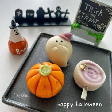 練り切り/HAPPY Halloweenに練り切りを添えて楽しく過ごしませんか?