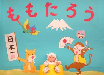 8月のお座りアート♪桃太郎完結!!