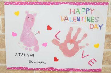 ハッピーバレンタイン!バレンタインにはチョコと一緒にちょっと特別な手形足形アート♪