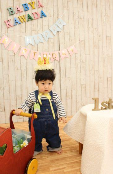 1歳のお誕生日会開催します☆