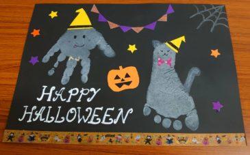 手形足形/HAPPY Hallowe'en♪ちょっと特別な手形足形アート!